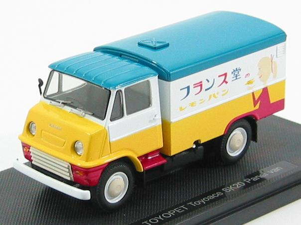 Toyoace SK20 Panel van 1959 Yellow/white