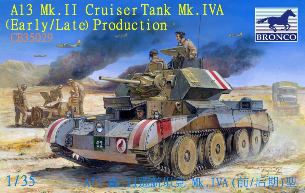 Сборная модель Танк A13 Mk.II Cruiser Tank Mk.Iva (Early/Late) Production