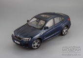 BMW X4 (imperial blue)