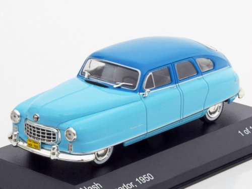 Nash Ambassador 1950 Light Blue/Blue