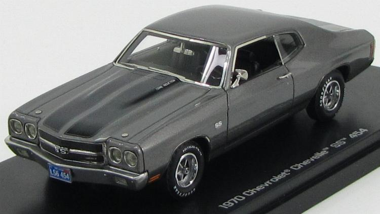 Chevrolet Chevy Chevelle 454SS Coupe 1970 Dark Grey Metallic Black