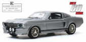 "FORD Mustang GT 500 ""Eleanor"" 1967 (из к/ф ""Угнать за 60 секунд"") Silver"