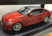 BMW M4 Coupe (sakhir orange)